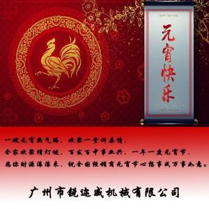 yuanxiaojie